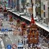 京都祗園祭 2015の日程 気になる山鉾巡行順は?
