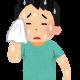 防水スプレーは脇汗対策になる?効果の口コミと脇汗対策をチェック!